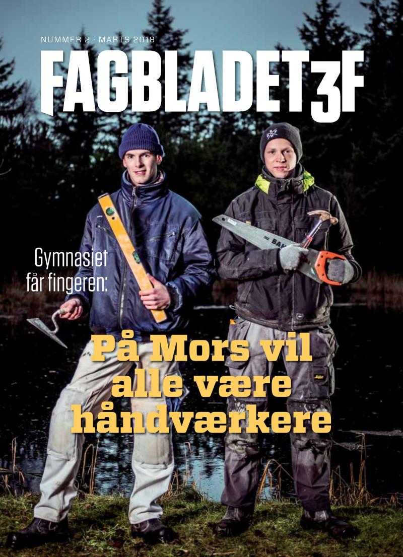 randers cinema nordisk film forlade et eller to ord