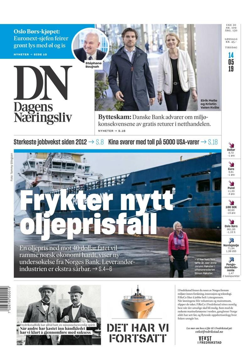 best service 9be26 62539 Abonnerer du på Dagens Næringsliv